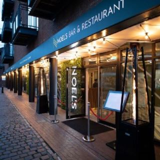 A photo of Noel's Bar and Restaurant restaurant