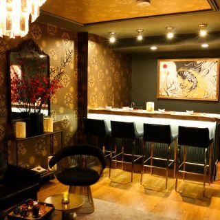 Sushi Suite 1001