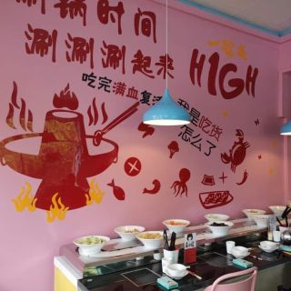 A photo of Ma Xiao Xuan restaurant