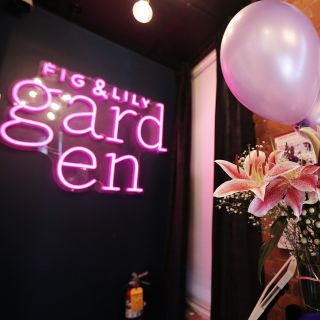 A photo of Fig & Lily Garden restaurant