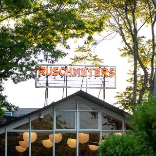 A photo of Ruschmeyer's - Montauk restaurant
