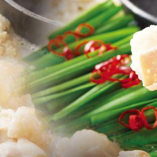 温野菜 赤坂店の写真
