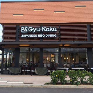 Gyu-Kaku - Kapoleiの写真