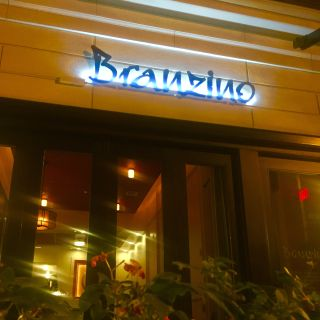 Branzino Italian Ristoranteの写真