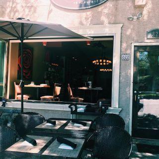 The StoneRose Restaurant