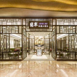 A photo of Crystal Jade La Mian Xiao Long Bao - Sands Cotai Central restaurant