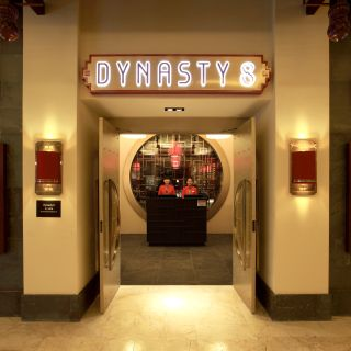 A photo of Dynasty 8 - Sands Cotai Central restaurant