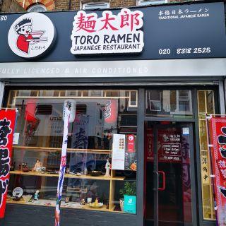 Toro Ramen Japanese restaurant