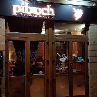 Foto von Pibroch Scottish Restaurant Restaurant