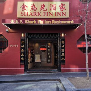 A photo of Shark Fin Inn restaurant