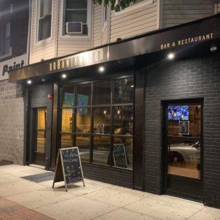 A photo of Urban Tandoor - Harrison restaurant