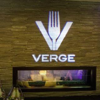 A photo of Verge Restaurant - Los Gatos restaurant