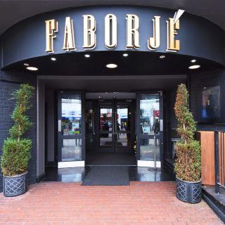 A photo of Faborje Restaurant & Bar Grill restaurant
