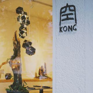 A photo of Kong restaurant