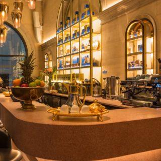 A photo of Al Hamra & Blue Garden Restaurant restaurant