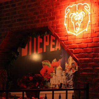 A photo of Nevski restaurant