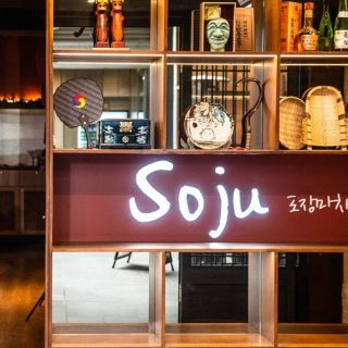 A photo of Soju Korean Restaurant restaurant
