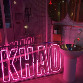 A photo of Lucky Khao restaurant