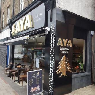 A photo of Aya Lebanese Cuisine Sutton restaurant