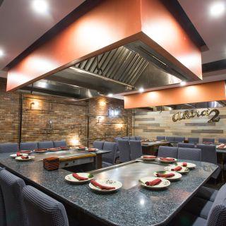 A photo of Akira 2 restaurant