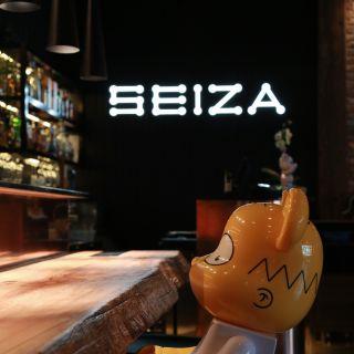 Seiza Japanese Cuisineの写真