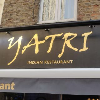 Yatri  Indian Restaurantの写真