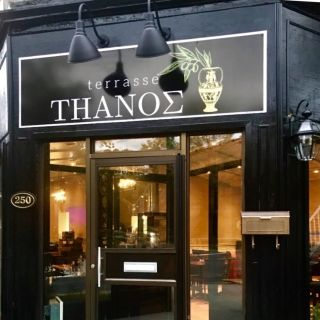 A photo of Terrasse Thanos restaurant
