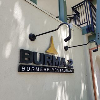 A photo of Burma Two restaurant