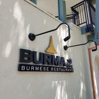 Foto von Burma Two Restaurant