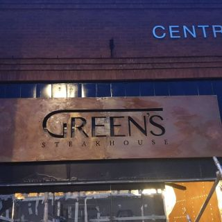Green's Steakhouse - Loughton