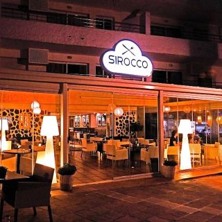 Restaurante Sirocco - Aparthotel Puerto Azul Marbella
