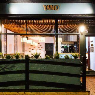Yano Sushiの写真