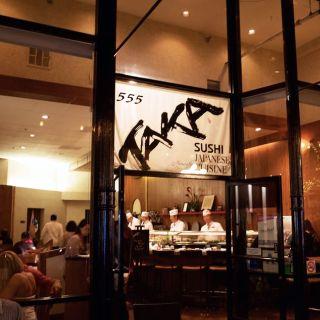 A photo of Taka Restaurant restaurant