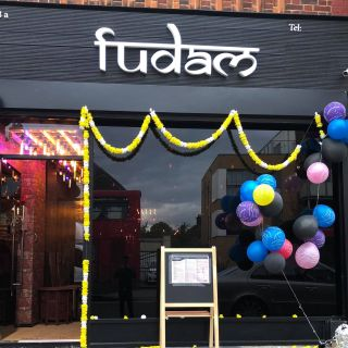 A photo of Fudam restaurant
