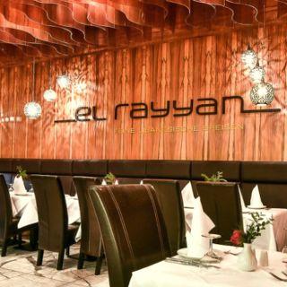 Foto von el rayyan Restaurant