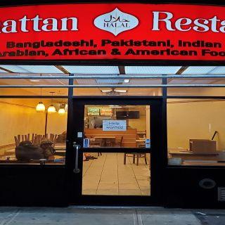 A photo of Manhattan Halal Restaurant restaurant