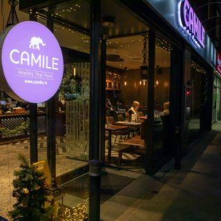 A photo of Village Restaurant at Camile Thai - Walkinstown restaurant