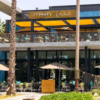 Kan Makan Restaurant & Cafe