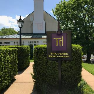 A photo of Thaiverse Middleburg restaurant