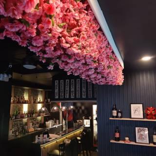 A photo of Koi Koi Sake Bar restaurant