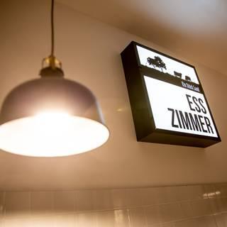 Foto von EinStückLand - Esszimmer Restaurant