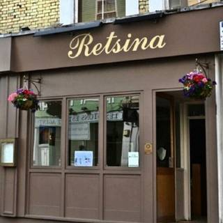 A photo of Retsina restaurant