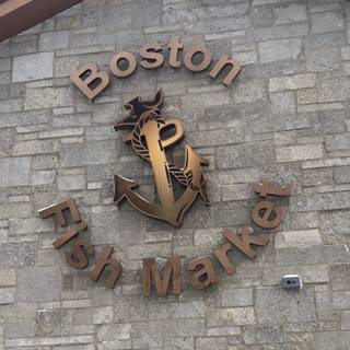 Foto von Boston Fish Market Restaurant