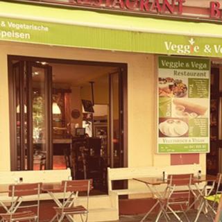 Veggie & Vegaの写真