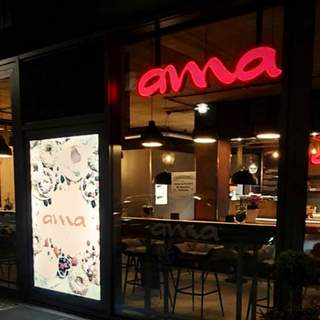 A photo of Ama Cafe restaurant