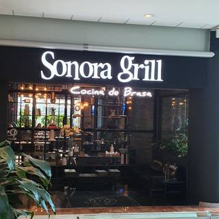 A photo of Sonora Grill - Magnocentro restaurant