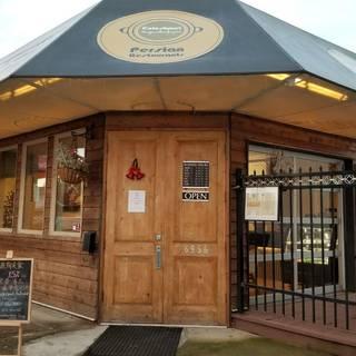 A photo of Celeshmet Restaurant restaurant