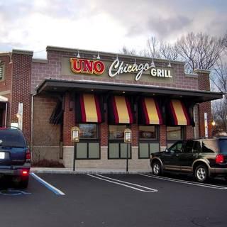 Foto von Uno Pizzeria & Grill - Clifton Restaurant