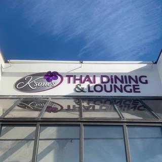 Foto von K'sone's Thai Dining & Lounge Restaurant