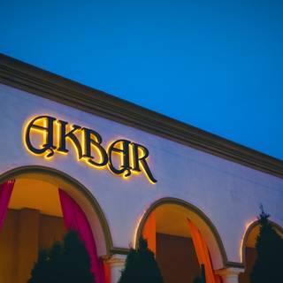Akbar Restaurant - Garden Cityの写真
